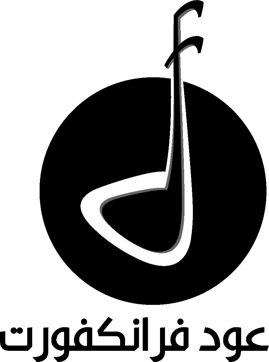 Oud Frankfurt logo-arabic